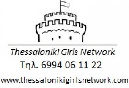 Thessaloniki Girls Network