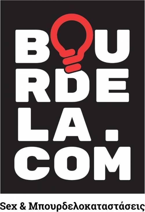 bourdela forum