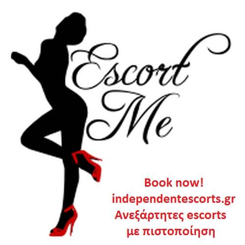 only independent escorts